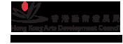 香港艺术发展局