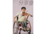 鄧卓謙小提琴演出相片四