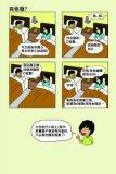 方芷盈漫畫作品相片五