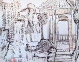 王穎桐水墨畫作品相片二