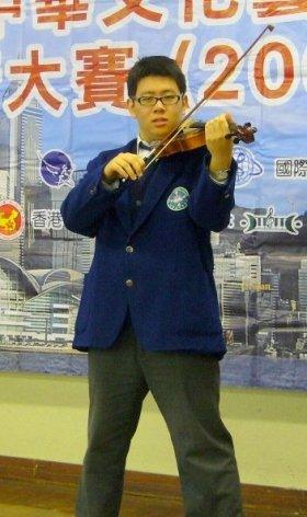 張偉健小提琴演出相片