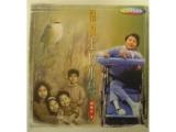 姚佩玲文學作品《輪椅上的小鳥》