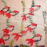 陳顯卓繪畫作品相片十七