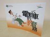 李曉曦寫作作品《 電動車的教育路 》