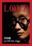 李曉曦設計作品《 LOVE 》