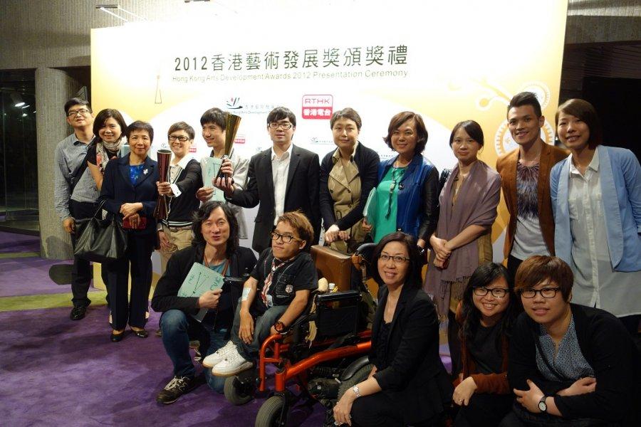 主席林彩珠女與顧問、委員、職員及展能藝術家一同出席頒獎禮