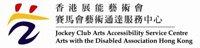 香港展能藝術會賽馬會藝術通達服務中心標誌
