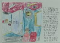 木顏色紙本作品《巴士》