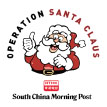 Operation Santa Claus 標誌