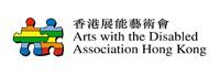 《香港展能藝術會》標誌