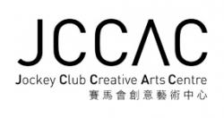 賽馬會創意藝術中心標誌