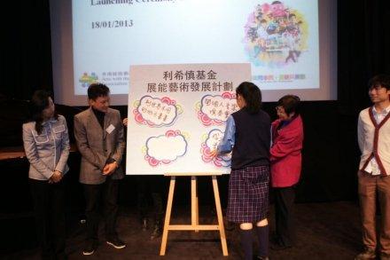 主禮嘉賓和展能藝術家代表一起,與觀眾分享他們的願望和夢想