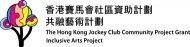 香港賽馬會社區資助計劃共融藝術計劃標誌