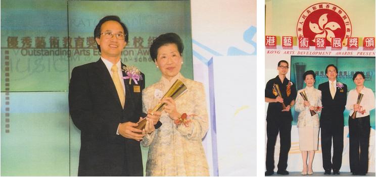 獲香港藝術發展局頒發「優秀藝術教育獎」