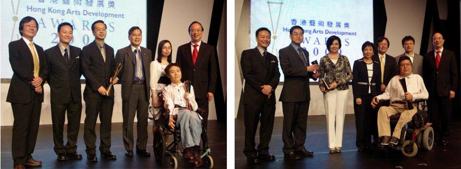 榮獲香港藝術發展局頒發「藝術推廣獎」(銀獎)及「藝術教育獎」(銅獎)︰領獎合照