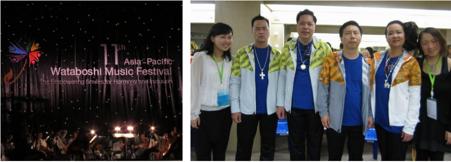 《第十一屆國際蒲公英之花音樂節》參加者合照