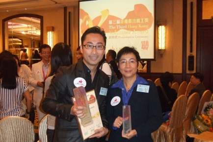 「第三屆香港傑出義工」頒獎禮上,Andy(左)與本會主席林彩珠女士合照。