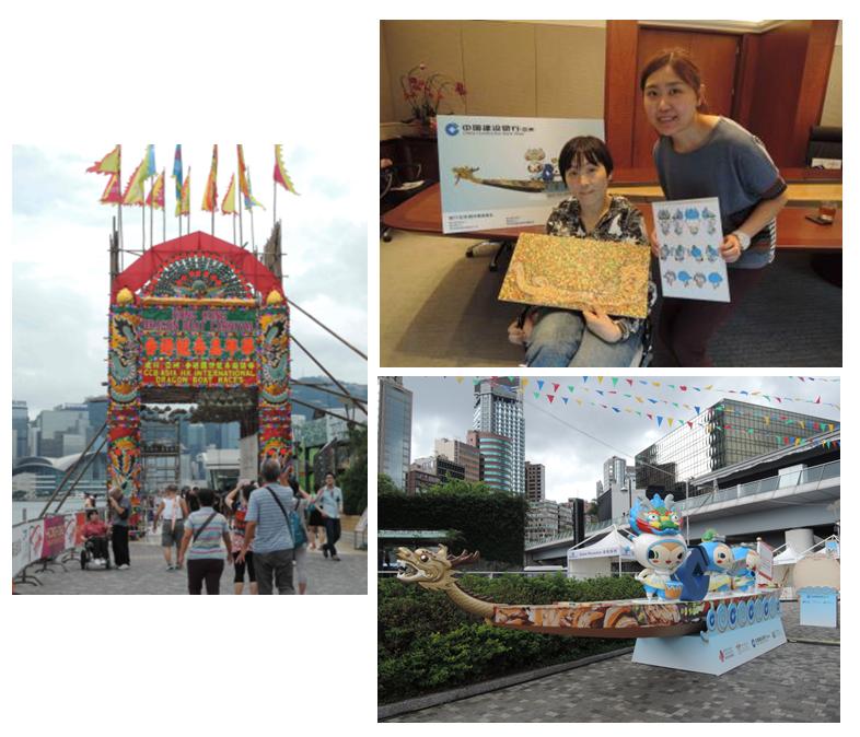 藝術天使廖東梅、青葉藝術家唐詠然為「香港國際龍舟邀請賽」創作以龍舟為主題的裝置藝術