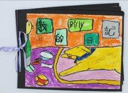 油粉彩及木顏色紙本作品《我的Billy日記》