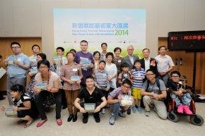 公開組、青年組及學生組得獎者與主禮嘉賓和評審合照