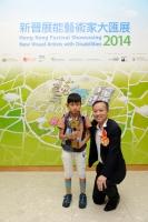 香港藝術發展局藝術支援部總監陳永剛先生 (右) 頒獎予學生組金獎得主姜旭倫 (左)