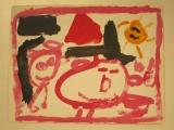 楊鎮威繪畫作品相片十六