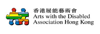 香港展能藝術會標誌