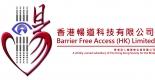 香港暢道科技有限公司標誌
