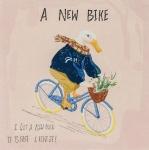 黃裳版畫作品《新的腳踏車》