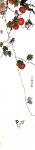 楊文海水墨設色紙本作品《紅柿熟了》