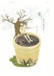 李栢寧電腦繪圖設計作品《甘帶來的是悅(海天堂甜品篇)》