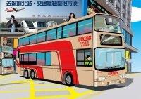 唐梓峰電腦繪圖設計作品《彌敦道上的巴士》