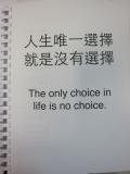 馬碩鴻文學作品《我願眾生,平安自在》相片四