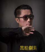 陳衍泓 (逗點)