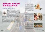 黃永華「第九屆香港展能節」英文桌面排版比賽一等奬作品