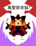 張瑩瑩漫畫作品相片七