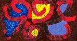 廖東梅繪畫作品《舞跡》