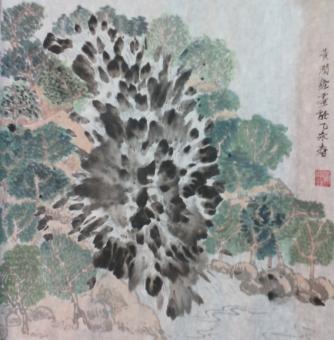 黃潤銓水墨畫作品《山水》