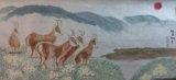 黃潤銓水墨畫作品《旭日初升》