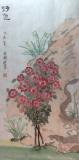 黃潤銓水墨畫作品《野色》