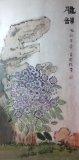 雅韻黃潤銓水墨畫作品《雅韻》