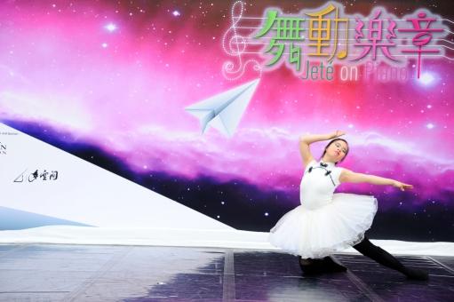 劉理盈舞蹈演出《燒鵝湖》