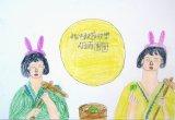 馮凱威繪畫作品《中秋節快樂》