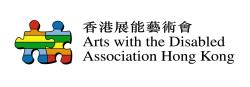 香港展能藝術會Logo