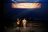 「視障之星朱敏強-2016黑暗中演唱會」相片2