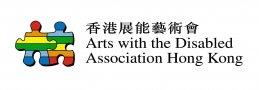 香港展能藝術會 標誌