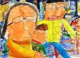 吳瑋呈繪畫作品《我和我的同行者》