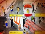 吳瑋呈繪畫作品《輕鐵2012》