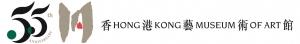 香港藝術館 標誌