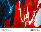 廖東梅繪畫作品《香港精神1》